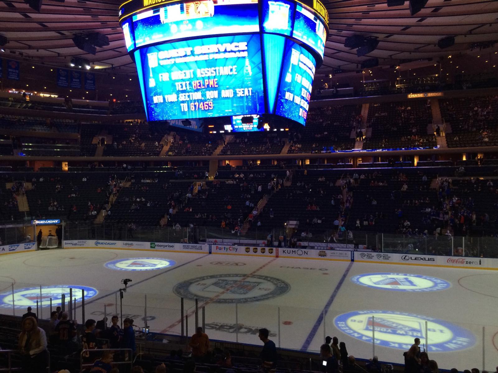 Estadio de los Rangers de Nueva York