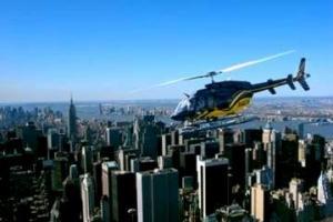 Vuelo helicoptero nueva york