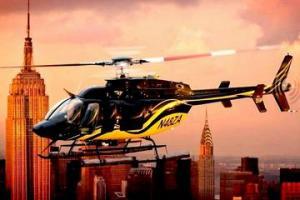 Paseo helicoptero nueva york