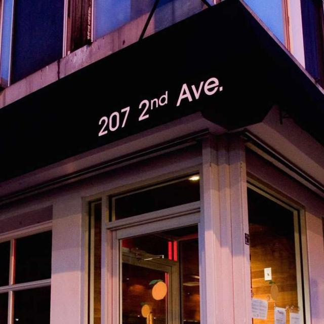 Momofuku Ssäm Bar en East Village